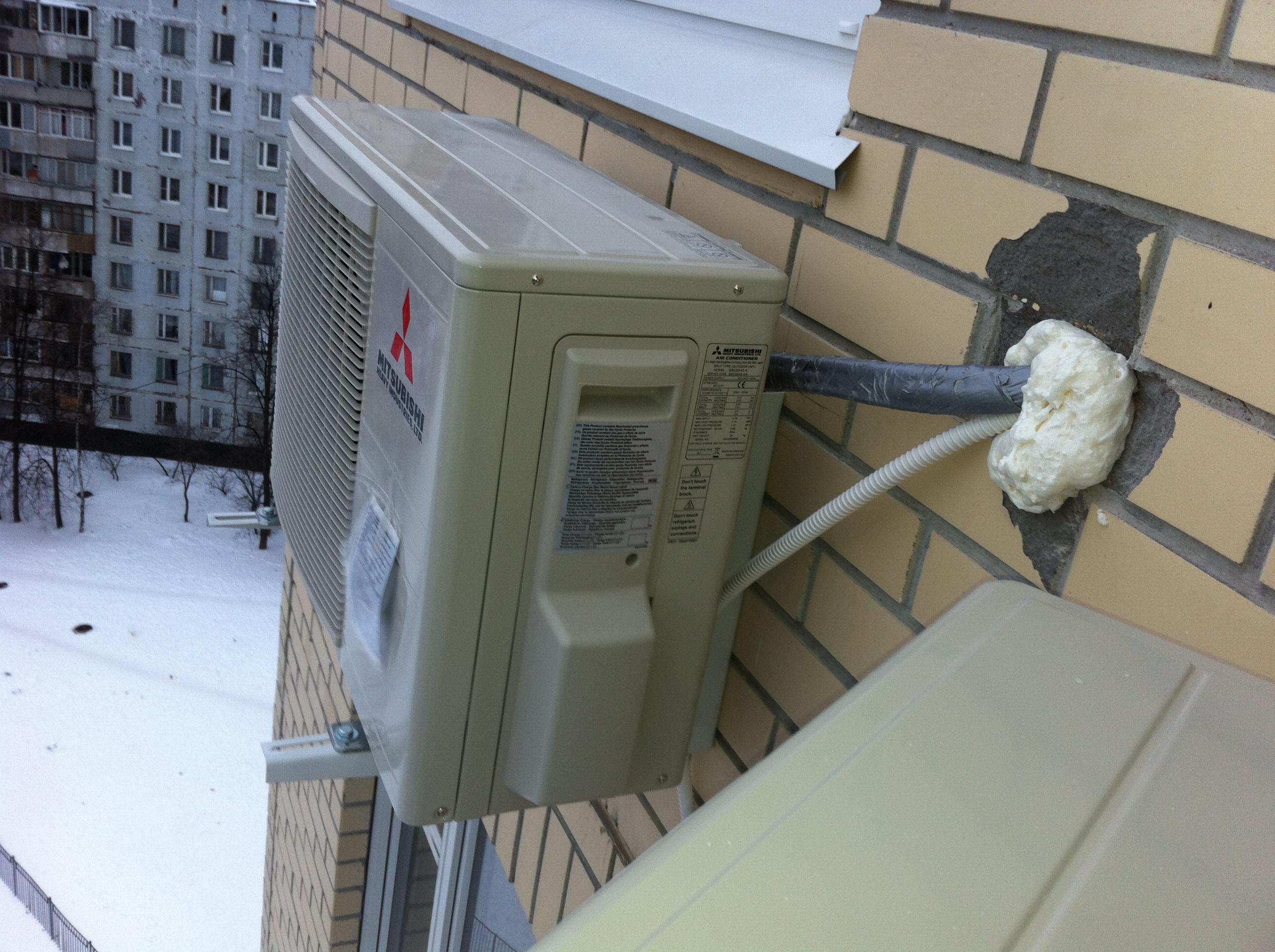 кондиционер mitsubishi electric инструкция пульт