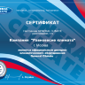 Кондиционер General Climate GC/GU-EAR09HRN1